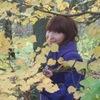 Екатерина Сергеевна, 23, г.Холм-Жирковский