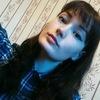Татьяна, 21, г.Казань