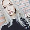 Екатерина, 28, г.Красноярск