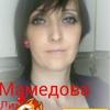 Лидия, 33, г.Ханты-Мансийск