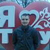 Дима, 33, г.Шумерля