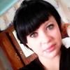 Кристина, 18, г.Чита
