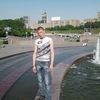 Илья, 34, г.Новоаннинский