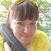 Ирина, 40, г.Михайловка