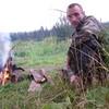 Сергей, 33, г.Междуреченск