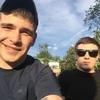 Сергей, 22, г.Екатеринбург
