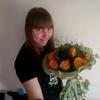 Танюшка, 29, г.Южно-Сахалинск