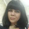 Алина, 21, г.Сургут