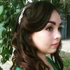 Елена, 18, г.Красноуфимск