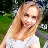 Ольга Белая, 23, г.Горно-Алтайск