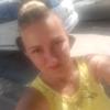 Елена, 41, г.Сыктывкар