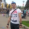 Александр, 35, г.Дзержинский