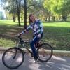 Анна, 29, г.Новокуйбышевск