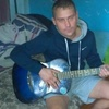 egor, 27, г.Шимановск