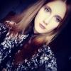 Алиса, 20, г.Симферополь