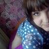 Анастасия, 35, г.Красногорский