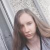 Анастасия, 18, г.Верхняя Синячиха