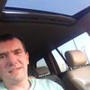 Александр, 33, г.Иваново