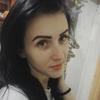 Александра, 21, г.Ставрополь