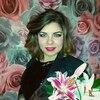 Катерина, 23, г.Воронеж