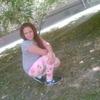 Анастасия, 22, г.Армавир