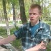 Дима, 32, г.Староюрьево