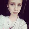 Лада, 18, г.Хабаровск