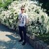 Александр, 31, г.Ростов-на-Дону