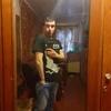 Миша, 22, г.Саратов