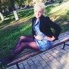 Екатерина-Валерьевна, 20, г.Вологда