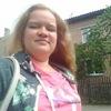 Илона, 25, г.Смоленск
