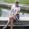 Мария, 27, г.Красноярск
