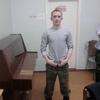 Михаил, 38, г.Северск