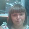 Natashka, 33, г.Русская Поляна