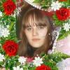 ирина, 28, г.Тисуль