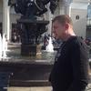 Александр, 35, г.Шахты