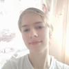 Яна, 16, г.Артем