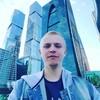 Ghost, 24, г.Сафоново