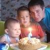 Александр, 20, г.Новокузнецк