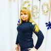 Nina, 18, г.Тюмень