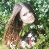 Ольга, 23, г.Белозерск