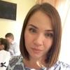 Катерина, 24, г.Бердск