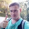 Вячеслав, 33, г.Чебоксары