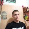 Дмитрий, 21, г.Ермолаево