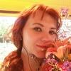 Наталья, 35, г.Энгельс