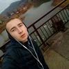Максим, 21, г.Аша