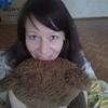 Татьяна, 33, г.Новосибирск