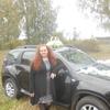 Ольга, 29, г.Дзержинск