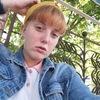 Алина Кузьменко, 17, г.Яблоновский