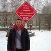 Кирилл, 32, г.Альметьевск
